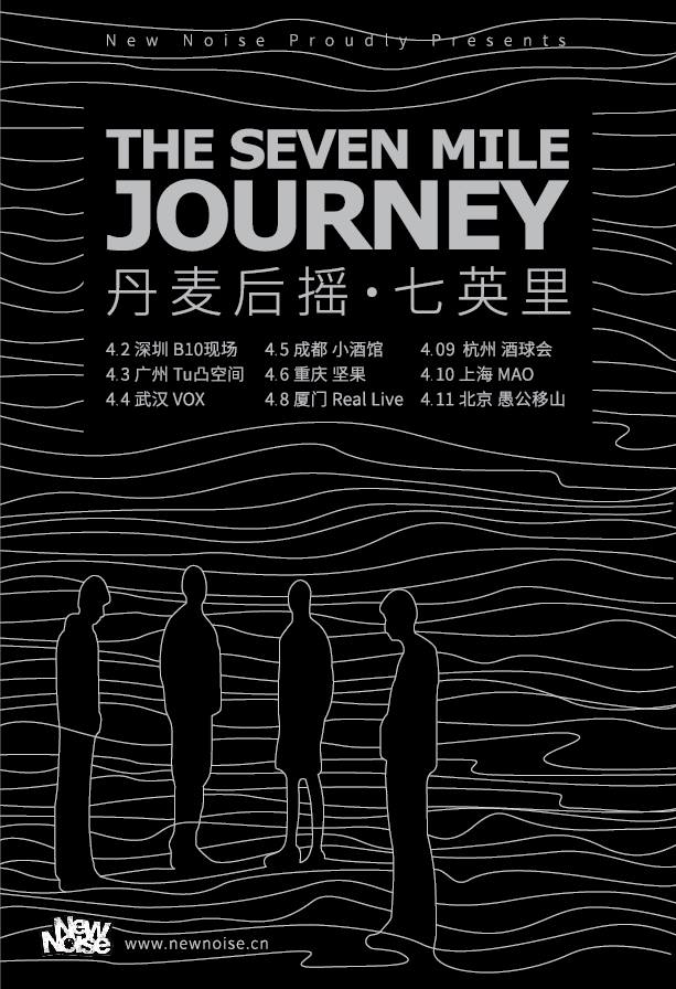 The Seven Mile Journey - China Tour