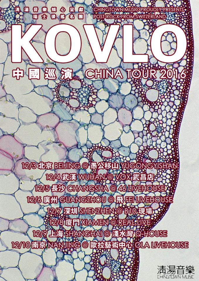 copia-di-kovlo-poster-web