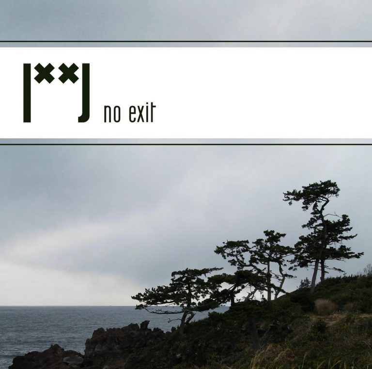Gate – No Exit