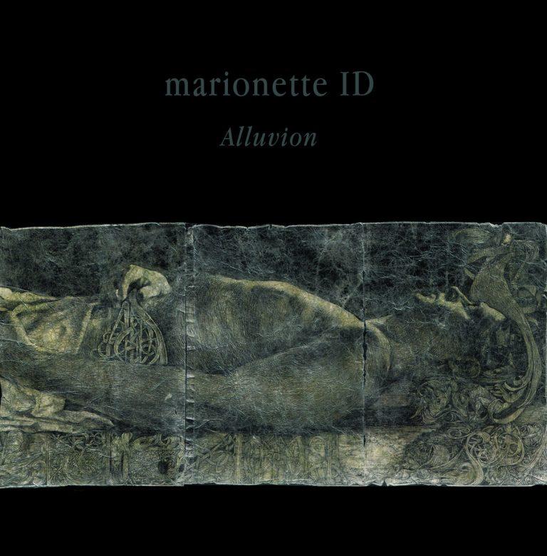 Marionette ID – Alluvion